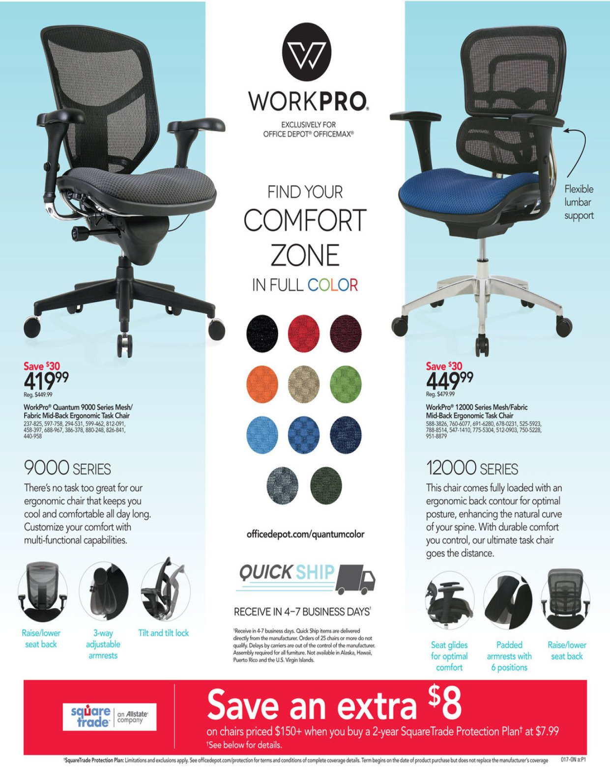 Office Depot and OfficeMax Weekly January 19 - 25, 2020 Page 17